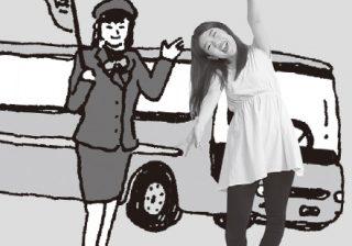 """横澤夏子イチオシ! 日帰りバスツアーで""""いい女スキル""""を磨く!!"""