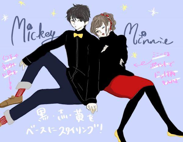 ミッキーミニー