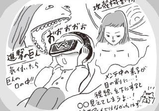 アニメ好きなら体験したい! VR THEATERを楽しめる『KAJITSU_CLUB』