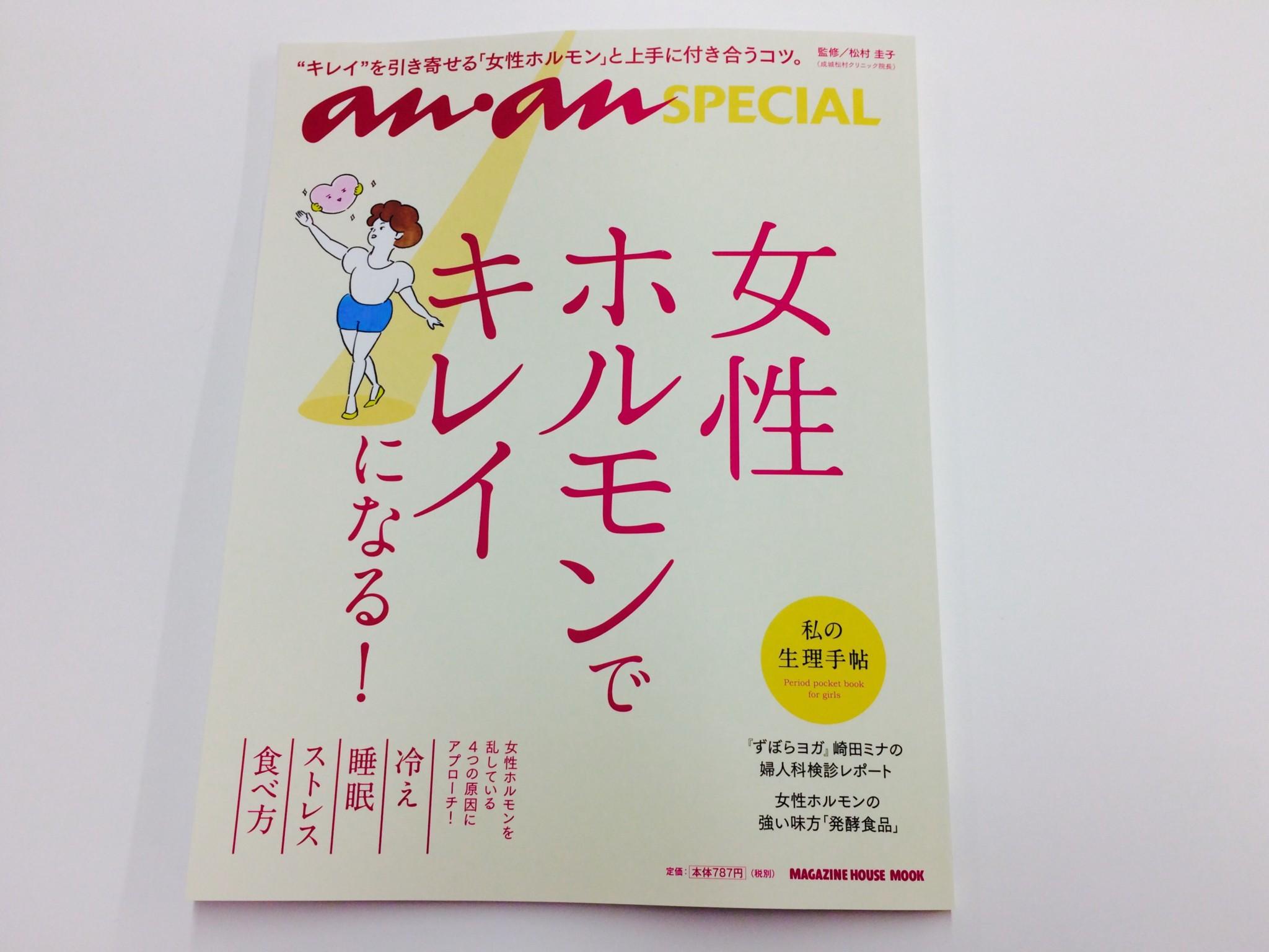 IMG_6332 (1)