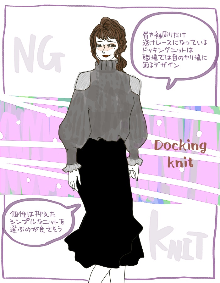 NG nitto 2