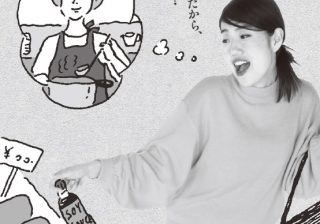 """ばらまきグセはNG? 横澤夏子が教える""""いい女の土産の選び方"""""""