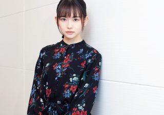 女優の山田杏奈 挑戦したいのは「ワルな役!」