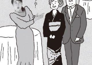 """結婚式で気を遣うべき相手は誰?! 横澤夏子が""""いい女""""目線で注目するのは…"""