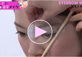 時短メイク動画♡ 男の目を釘付けにする「モテ眉」の作り方