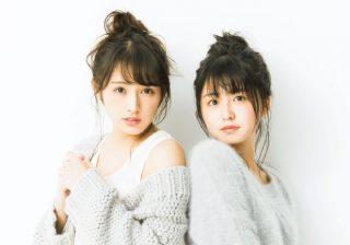 話題の「欅坂46・長濱ねる」写真集 渡辺梨加が好きなカットは…