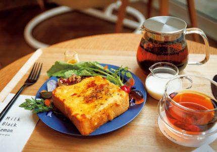 フードペアリングも楽しめる、 紅茶と休息の新しいスタイル。