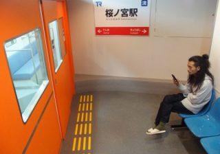 【10日間ラブホ生活 in 大阪】部屋に電車!? ありえない内装のラブホテル