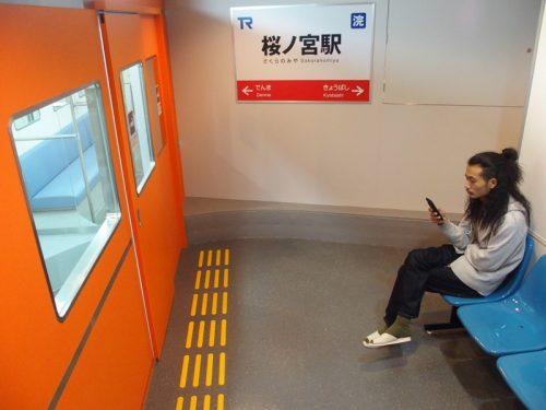 大阪 電車 ゲイ