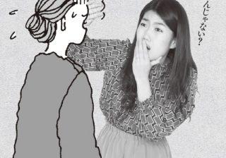 """目標は「保健室の先生」 横澤夏子の""""いい女""""論"""