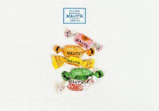 """買いたい! 菓子研究家セレクトの日本全国""""ローカルチョコ"""""""