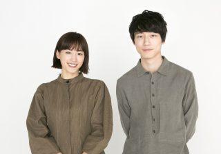 綾瀬はるかと坂口健太郎「すごく恥ずかしかったキス」とは?