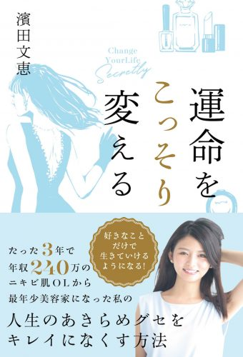 大久保洋子の画像 p1_2