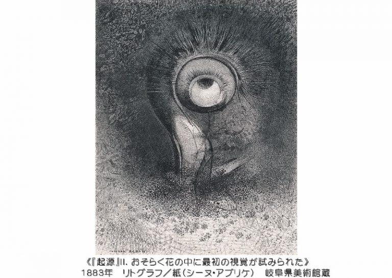 mi 1 (800x568)