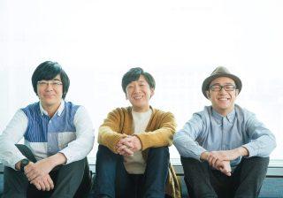 東京03がドラマ主演! 飯塚があの憧れの女優を前にして思わず…