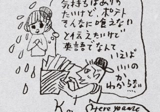「早期英語教育」には母語教育が必須? 元NHKアナの意見は…