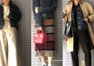 春の定番デニムジャケット…大人スタイルに格上げ! 着こなし3コーデ|デイリーアイテム着回し3Days #63