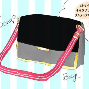 まだ持ってないの…? 春のトレンドバッグはこのデザインに注目 | デキるOLマナー&コーデ術 ♯79