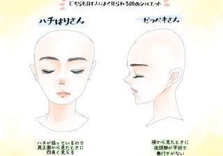 ハチ張り&絶壁さんでも…キレイな頭の形になる鉄板ヘアスタイル | スタイリストの体型カバーテクニック術 ♯60