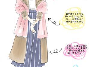 楽ちんで清楚…デキるアラサーの賢いお花見デートスタイル | スタイリストのファッション恋愛術 ♯62
