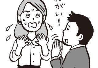 """仕事相手からの食事の誘い、どう断る? できる女の""""断り方""""とは"""