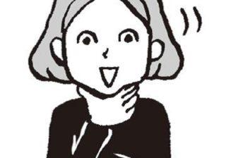 """コレで脱!おばか認定 「ウザい」「ウケる」…若者言葉を""""大人変換"""""""