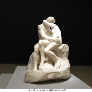 エッチな気分に…デートが超盛り上がると話題の『ヌード展』