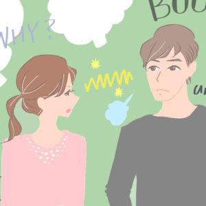どっちが理想…? 恋人と「ケンカするほど仲が良い」のホント・ウソ ♯75