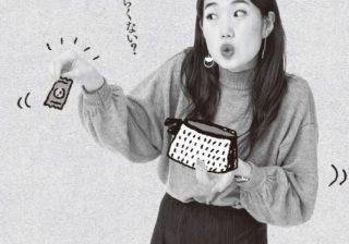 """理由にナットク! 横澤夏子が気になる""""アレを配る""""いい女"""