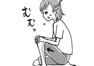 遺伝する? 「外反母趾」の痛みを和らげる簡単ストレッチ