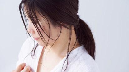 濡れ感がエロい…男が惚れる「おくれ毛」スタイリング剤のつけ方