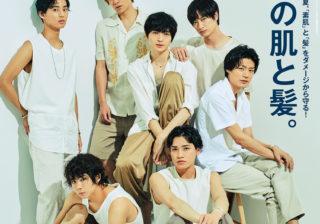 ananの表紙に登場、Kis-My-Ft2のみなさんの撮影秘話は? anan2101号「夏の肌と髪。」