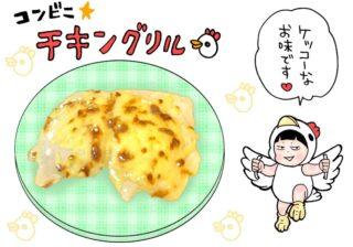 食べてモッコリ… 彼とおうちご飯に「超簡単パワフル肉料理」レシピ #33