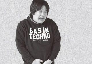 えー!? 岡崎体育のデビュー曲は「MUSIC VIDEO」じゃなくて…