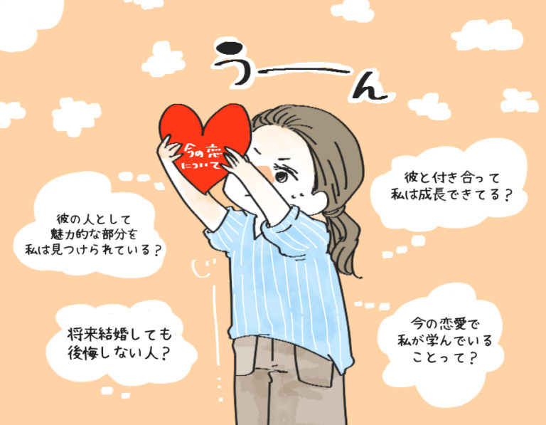 スレ違い3