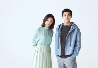 映画インタビュー 吉田羊と野村周平の恋愛観。理想のデートとは?