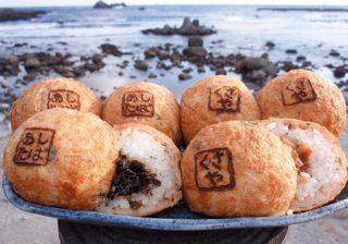 """東京には11の島が! 2年に一度の""""島グルメ""""博とは?"""
