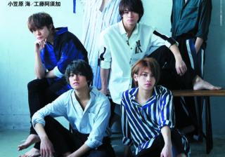 5月23日(水)CDデビューのKing & Prince  デビュー当日なのに、いきなり『anan』の表紙を飾る!