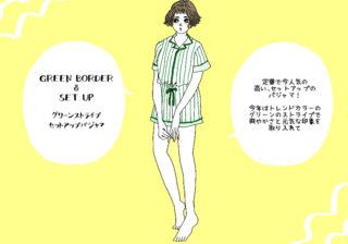 お泊まりデートのルームウェア問題。彼ウケがいいのはやはり… | スタイリストのファッション恋愛術♯67