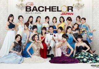 エグい「女のあざとアピール力」…『バチェラー・ジャパン2』で婚活スキルがUPする4つの理由って?