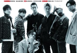 三代目J Soul Brothers、特大グラビア付きで『 anan』の表紙に登場!