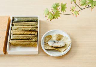 へしこがお寿司に! ギフトに最適な京都の有名料亭が手掛ける逸品