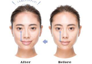 角質の断捨離! 美肌小顔を作るクレンジング&洗顔って?
