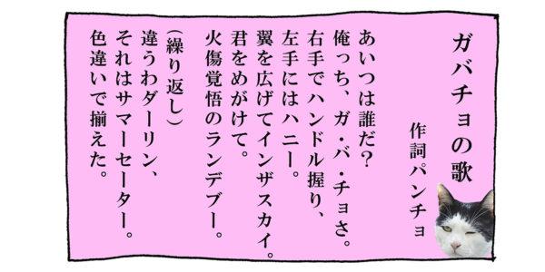 PG_091_3