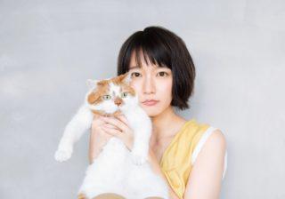 """吉岡里帆が""""猫界のスター""""どんこと癒しのひととき♪"""