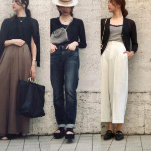ユニクロのカーディガン1990円…ファッションレディース 大人の夏コーデ3選|デイリーブランド着回し3Days #77