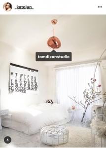 TomDixonMelt