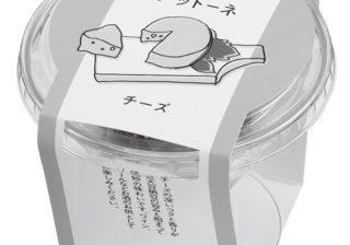 マニアが選んだ日本全国「ユニーク納豆」9選! お酒と相性がいいのは…?