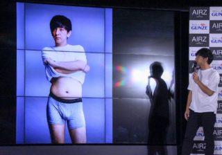 杉野遥亮が「マタニティフォトみたい」と評したパンサー向井衝撃の姿