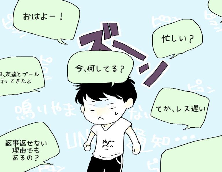 ヤキモチ3